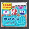 1000 Clowns, Freelance bubblehead (1999)