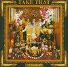 Take That, Nobody else (1995/2006; 3 bonus tracks)